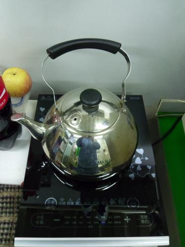 Kaffeewasser kochen Induktion 257123740